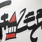 Gazebo / Un'altra musica è possibile