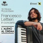"""L'ALIENO AL CINEMA"": Il debutto di Francesco Lettieri"